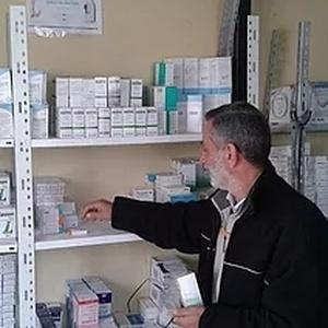 Centre de santé Bab Al Noor