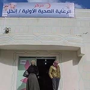 Centre de santé d'Inkhel