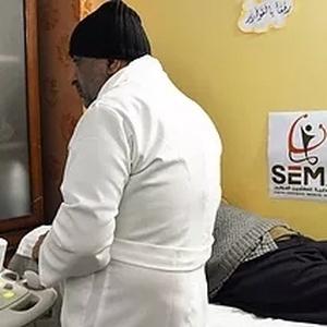 Centre de santé Al Balsam
